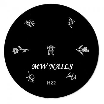 Nail Stamping Schablone H22